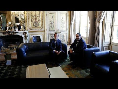 شاهد سعد الحريري في فرنسا وإيمانويل ماكرون يؤكد دعم بلاده للبنان