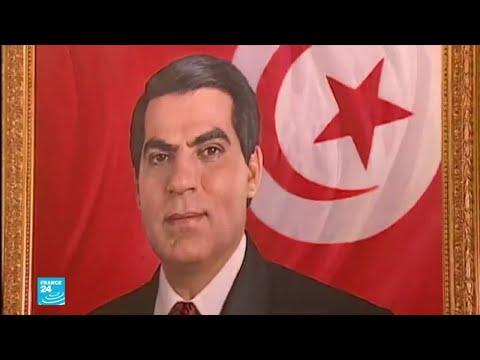 عودة على مسيرة الرئيس التونسي الراحل زين العابدين بن علي