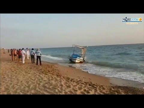 قارب أشباح يصل صقيلية الإيطالية حاملًا 20 مهاجرًا تونسيًا