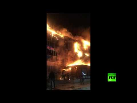 شاهد حريق هائل يندلع وسط عاصمة جمهورية الشيشان الروسية غروزني