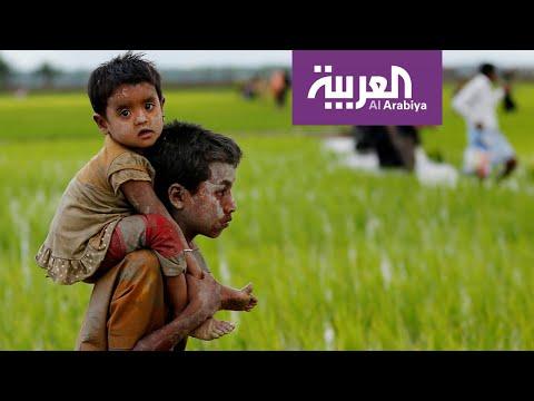 شاهد الروهينغا مهددون جديًا بـالإبادة في بورما