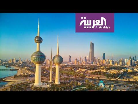 شاهد الكويت ترفع حالة التأهب الأمني في الموانئ