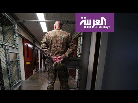 شاهد كم تنفق أميركا على المعتقلين في غوانتنامو