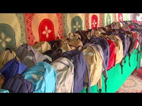 66 ألف تلميذ مغربي يستفيدون من المبادرة الملكية مليون محفظة