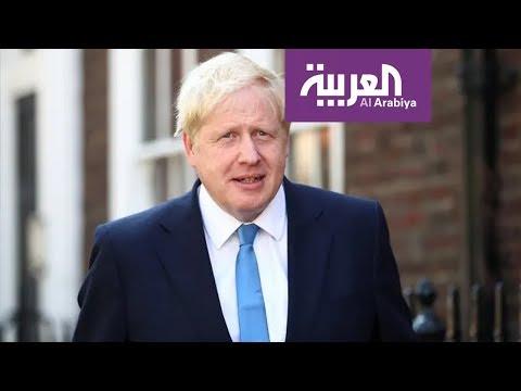 بريطانيا نحو مصير مجهول مع قرب حلول موعد البريكست