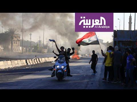 شاهد البرلمان العراقي يعقد جلسة لمناقشة مطالب المتظاهرين