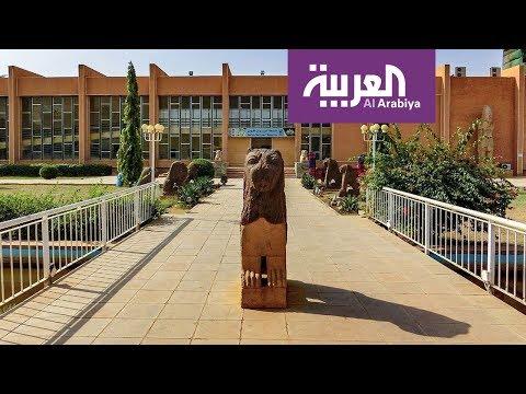 متاحف السودان تروي تاريخه وتعبّر عن مكوناته
