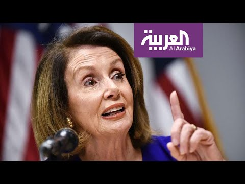 شاهد دونالد ترامب يُصارع نانسي بيلوسي المرأة الأقوى في السياسة الأميركية