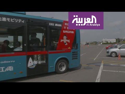 مخاوف من نقص العمالة بالحافلات الذكية في اليابان