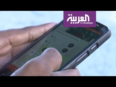 شاهد سعودية تشتكي على مدير غروب واتساب رحبت بها
