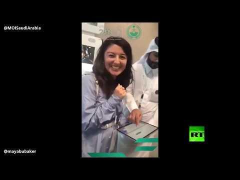 أول سائحة أجنبية تستفيد من خدمة التأشيرات السياحية في السعودية