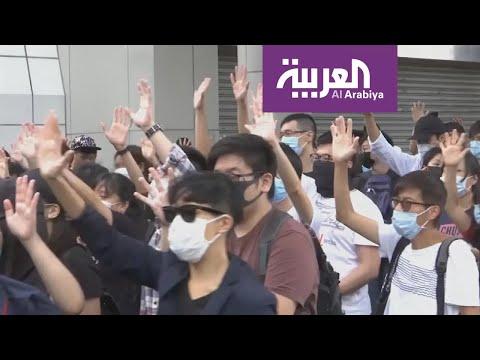 حظر الأقنعة يزيد من إشعال احتجاجات هونغ كونغ
