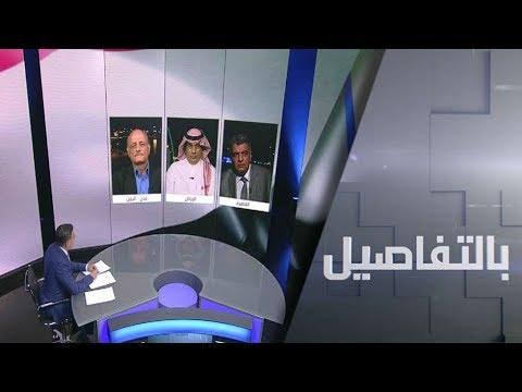 مفاوضات غير مباشرة في جدة وهدوء في صنعاء