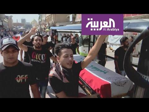 المرجعية الشيعية العليا في العراق تُعلن وقوفها إلى جانب مطالبات المحتجين