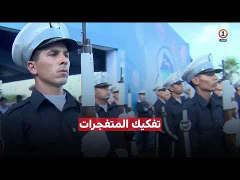 طنجة تحتضن نصف مليون زائر خلال الأبواب المفتوحة للأمن الوطني