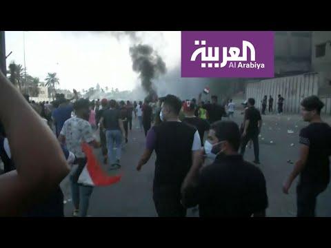 متظاهرو العراق يؤكد أن الكيل طفح من الفساد وإيران