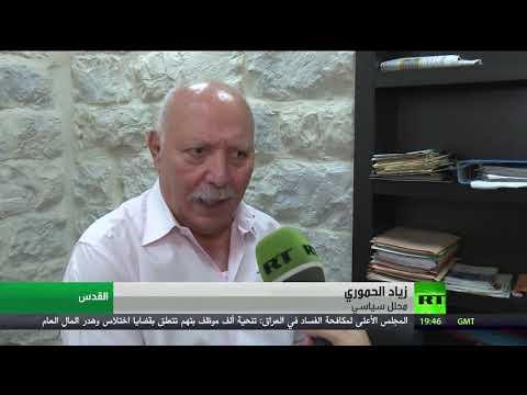 إضراب في المدن والبلدات العربية في إسرائيل