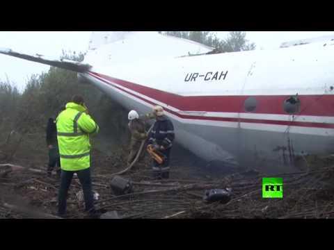 مقتل 4 أشخاص وجرح 2 في هبوط اضطراي لطائرة شحن غرب أوكرانيا