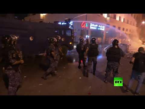 الشرطة تستخدم خراطيم المياه لتفريق المتظاهرين في بيروت
