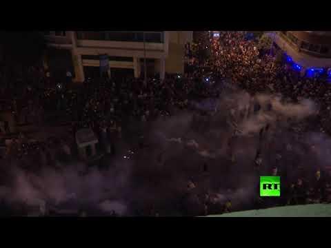 استخدام الغاز المسيل للدموع وتصاعد حدة الاشتباكات بين المحتجين وقوى الأمن