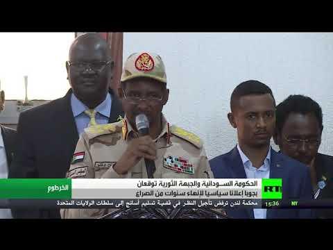 شاهد اتفاق بين الحكومة السودانية والجبهة الثورية حول الإعلان السياسي في عاصمة الجنوب