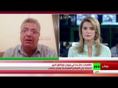 الحكومة اللبنانية تعلن التراجع عن فرض ضرائب على واتس آب