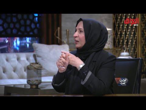 شاهد حديث بغداد يقترح حلولًا للوضع الاقتصادي الأحادي في العراق