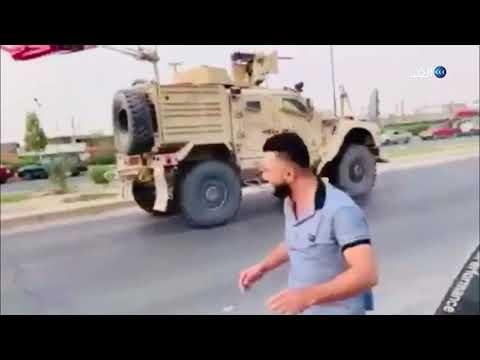 شاهد أكراد العراق يستقبلون القوات الأميركية بالحجارة