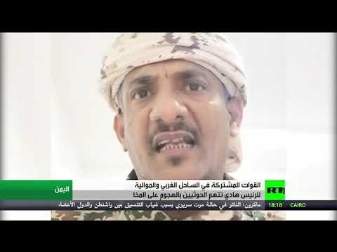 شاهد القوات المشتركة تتهم للحوثيين بالمسؤولية عن هجوم المخاء