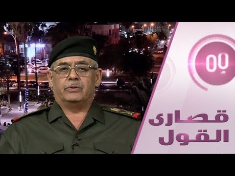 شاهد المتحدث باسم رئيس وزراء العراق يؤكد لا تنتظروا استقالة عادل عبد المهدي