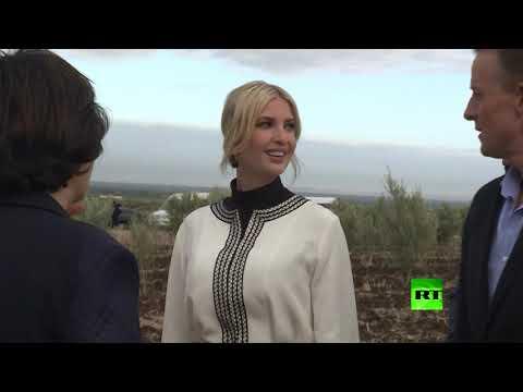 شاهد إيفانكا ترامب في زيارة إلى المغرب