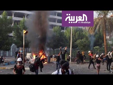 شاهد أحداث دامية خلال تظاهرات اليوم الـ 16 في العراق