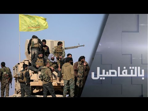 قوات سورية الديمقراطية تعلن شروطها للاتفاق مع الحكومة