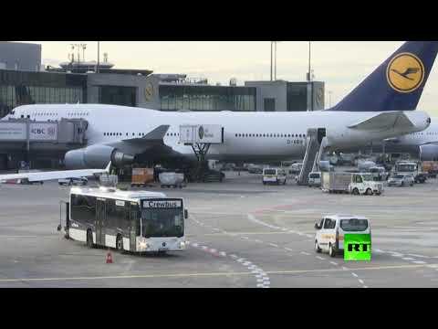 شركة لوفتهانزا الألمانية تلغي آلاف الرحلات الداخلية والخارجية