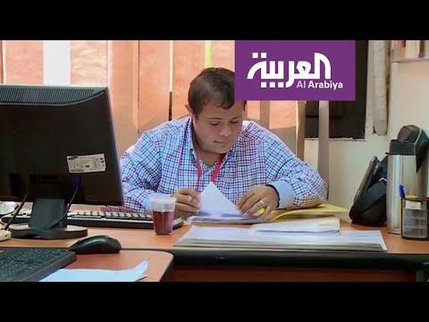 شاهد أول معيد جامعي في مصر من أصحاب متلازمة داون