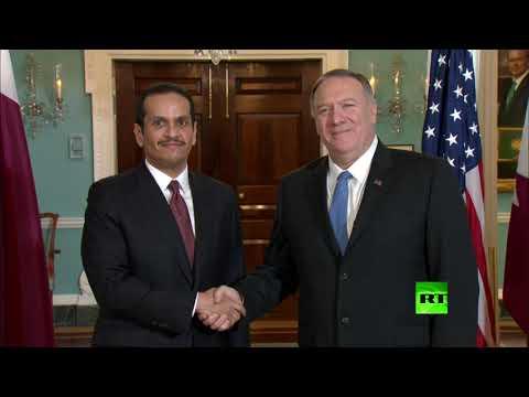 شاهد وزير الخارجية الأميركي يستقبل نظيره القطري عبد الرحمن آل ثاني