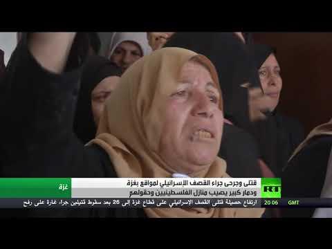 شاهد القصف الإسرائيلي يخلف قتلى ودمارًا في منازل وحقول زراعية في غزة