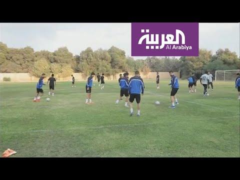 شاهد الأردن يستضيف مباراة العراق وإيران في تصفيات المونديال