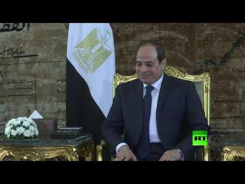 السيسي يلتقي وزير الدفاع الروسي في القاهرة