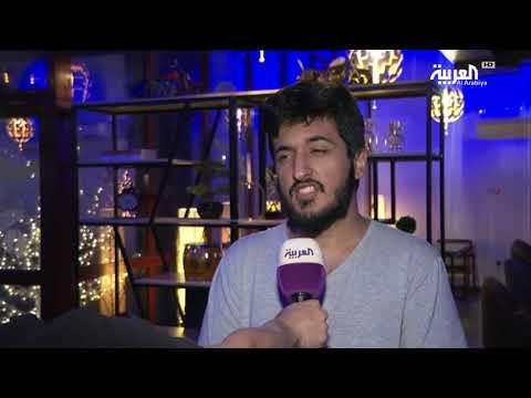 رابطة يوفنتوس في الرياض تساند فريقها أمام ميلان