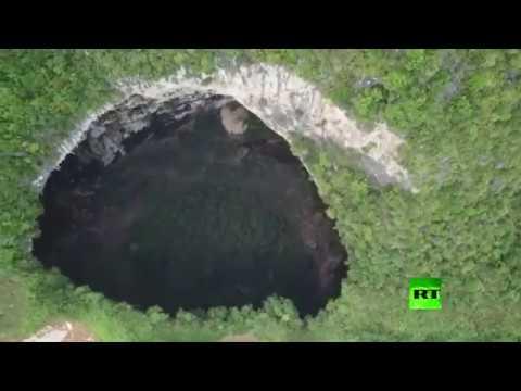شاهد اكتشاف فالق جيولوجي عملاق جديد جنوب الصين