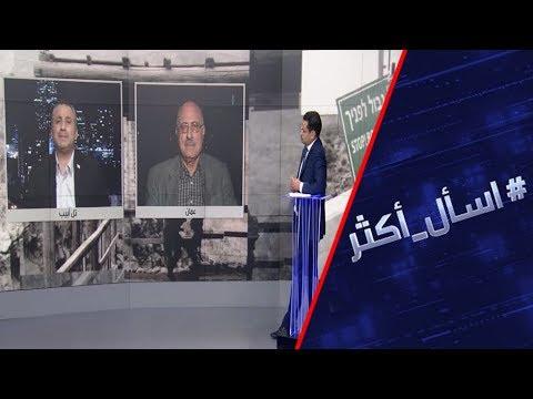 استعادة الباقورة والغمر من الاحتلال وفرضَ سيادة الأردن عليهما