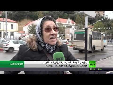 جدل في الشارع الجزائري حول مرشحي الرئاسة