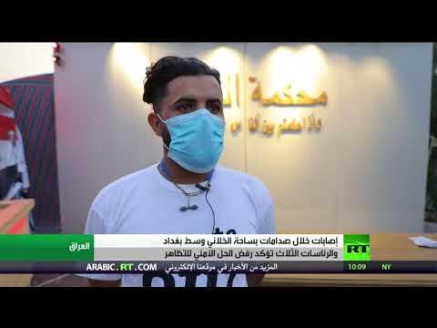 الرئاسات الثلاث العراقية تؤكد رفض الحل الأمني للتظاهر