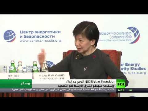 سيرغي ريابكوف يؤكد أنه لا بديل للاتفاق النووي مع إيران