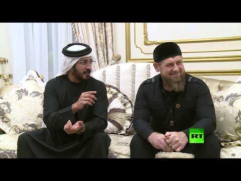 وفد من البحرين يصل الشيشان في زيارة ودية