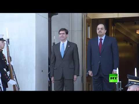 وزير الدفاع الأميركي إسبر يستقبل نظيره القطري
