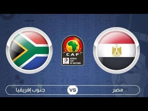 شاهد بثّ مباشر لمباراة مصر وجنوب أفريقيا   بث مباشر مباراة مصر الأولمبي وجنوب افريقيا بتاريخ 19112019 كاس امم افريقيا تحت 23  youtube httpswwwyoutubecom