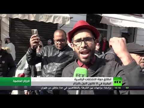 بدء حملة الانتخابات الرئاسية في الجزائر