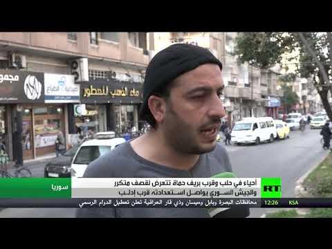 قصف متواصل يستهدف مناطق وأحياء حلب السورية